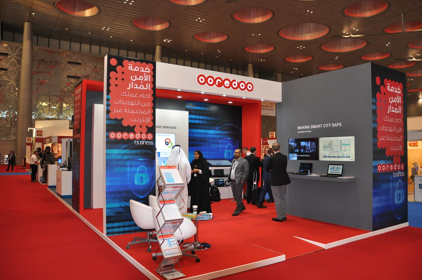 Qatar: Si supports Ooredoo at Milipol Qatar 2016